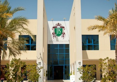 Jumeirah Primary School